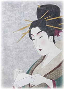 Geisha-04.jpg