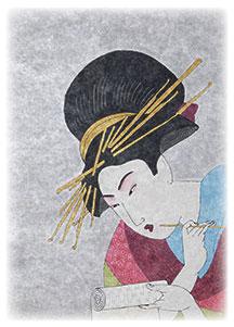 Geisha-05.jpg